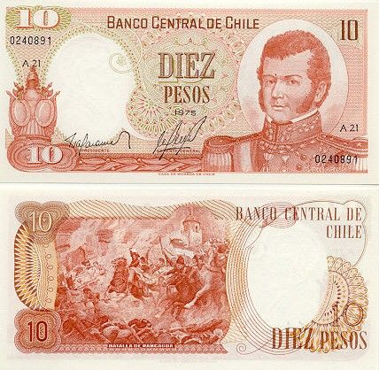 Chile 10 Escudos 1975 Front: General Bernardo O'Higgins; Back: Battle of Rancagua - Batalla de Rancagua. Watermark: General Bernardo O'Higgins.