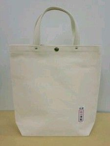 Kyoto Brand Hanpu Tote BAG Unisex Pink Black White RED Blue Japan Import Tokyo | eBay