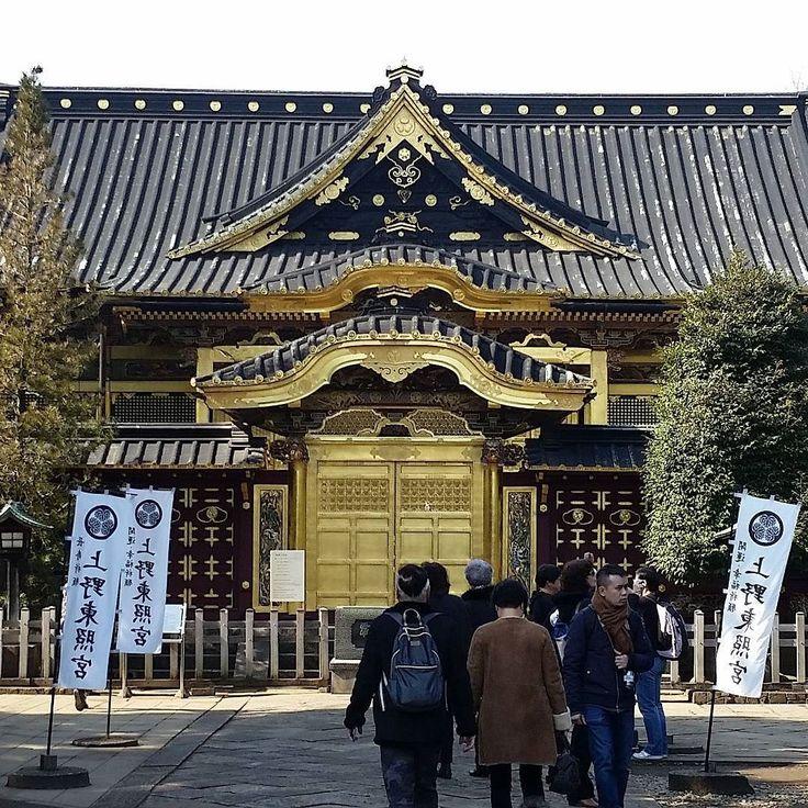 #Ueno Tōshō-gū - a Shinto shrine in #Tokyo Japan. It enshrines the first Shōgun of the Tokugawa Shogunate