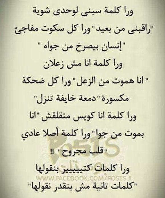 Pin By Samar Anan On خواطر Math Arabic Calligraphy Calligraphy