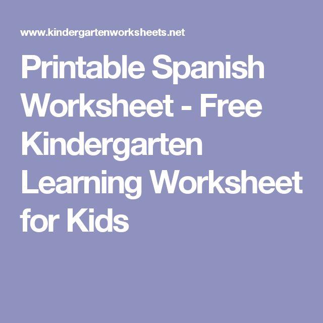 Printable Spanish Worksheet - Free Kindergarten Learning Worksheet for Kids