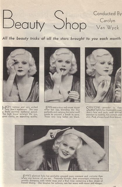 Some of actress Jean Harlow's favorite beauty tips. 1933