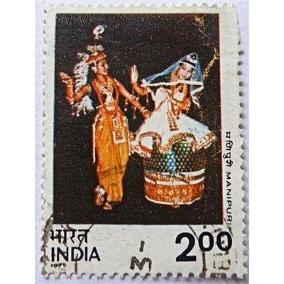 India, Manipuri Dance, Postage Stamp 2 Rs 1975 used VF