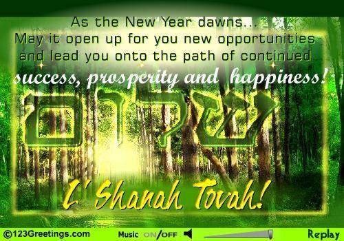 free rosh hashanah ecards facebook