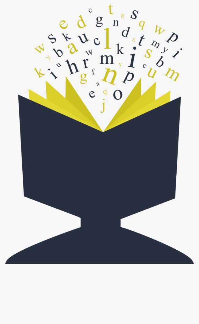 الملايين من Png الصور والخلفيات والمتجهات للتحميل مجانا Pngtree How To Draw Hands Underarmor Logo Open Book