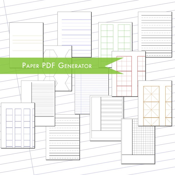 Paper PDF Generator - All Styles of Paper - Graph, Lined - editable lined paper