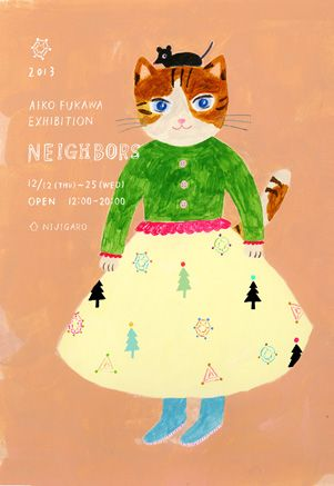 Aiko Fukawa exhibition poster.