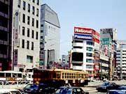 Japan National Tourism Organization   Find a Location   Hiroshima   Hiroshima City