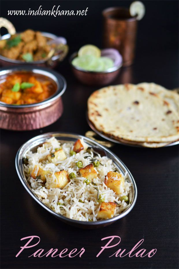 Paneer Pulao or Paneer Matar Pulao is easy one-pot-meal in pressure cooker, make your weekday or weekend special with this easy pulao