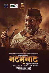 Watch #NanaPatekar in and as #Natsamrat. Book your tix now!