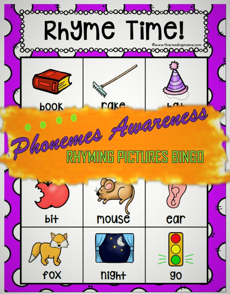 Charmant Phonem Segmentierung Arbeitsblatt Kindergarten Bilder ...