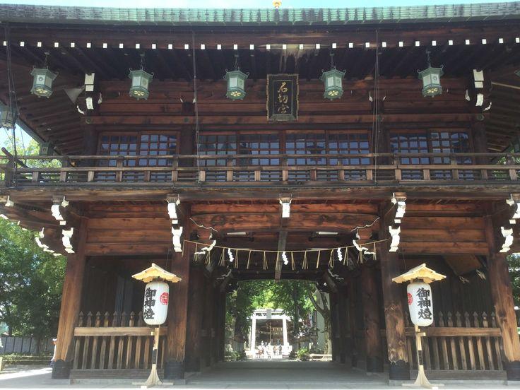 【石切劔箭神社】(いしきりつるぎやじんじゃ)東大阪市 - kazu1000のブログ / 社寺仏閣巡り