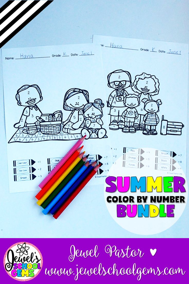 Gambar Color By Numbers Pages Jpeg Png Gif - Best Pictures