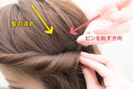伸ばしかけ前髪や、広がる髪もかわいく! 梅雨にダウンスタイルを楽しむ技とは?|プロの技|Beauty & Co. (ビューティー・アンド・コー)