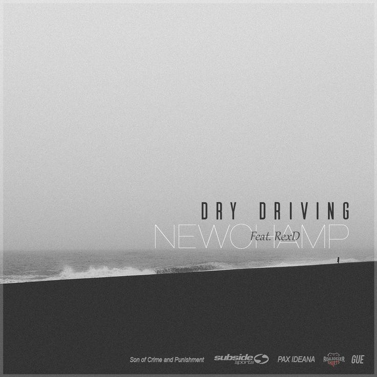 album cover (dry driving) - WOOFER09 | Vingle | 그래픽 디자인, 순수 예술, 일러스트레이션