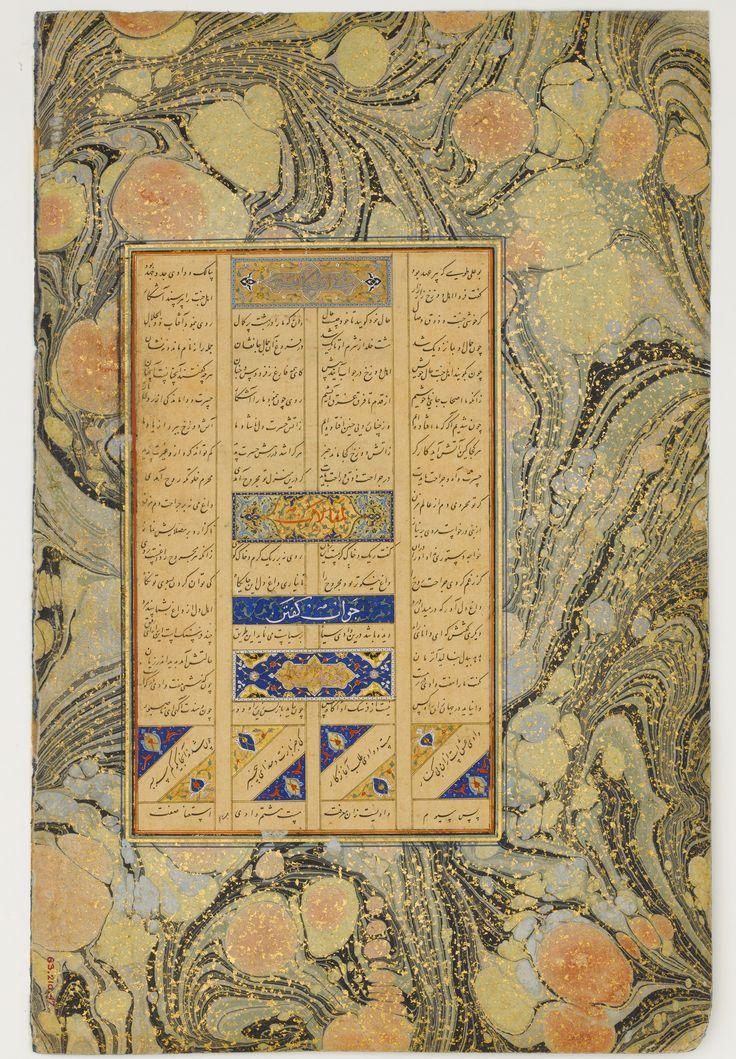 "Farid al-Din `Attar   ""Allusion to Sura 27:16"", Folio from a Mantiq al-tair (Language of the Birds)   Islamic   The Metropolitan Museum of Art"