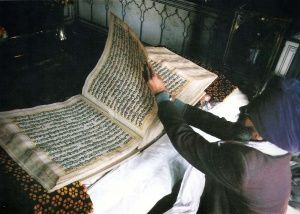 """Guru Granth Sahib, holy book of the Sikhs, is more than a scripture. It is the living Guru of the Sikhs. The holy text spans 1430 pages and contains the actual words spoken by the founders of the Sikh religion (the Ten Gurus of Sikhism) and the words of various other Saints from other religions, including Hinduism and Islam.  In 1708, Guru Gobind Singh said before his demise, """"Sab Sikhan ko hokam hai Guru Manyo Granth"""" meaning """"All Sikhs are commanded to take Guru Granth Sahib as the Guru""""."""