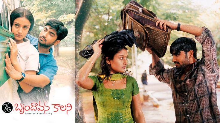 Watch 7G Brindavan Colony ( 7/G Brindavan Colony ) Full Length Telugu Movie    Ravi Krishna, Sonia Agarwal Free Online watch on  https://free123movies.net/watch-7g-brindavan-colony-7g-brindavan-colony-full-length-telugu-movie-ravi-krishna-sonia-agarwal-free-online/
