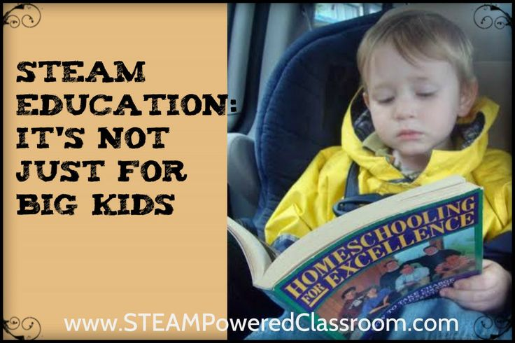 STEAM Education: It's Not Just for Big Kids