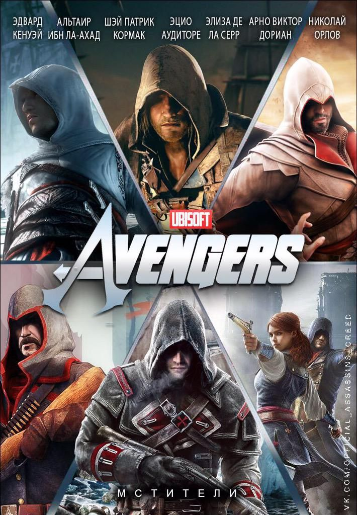 Assassin's Creed Avengers! Even the logo looks great :)