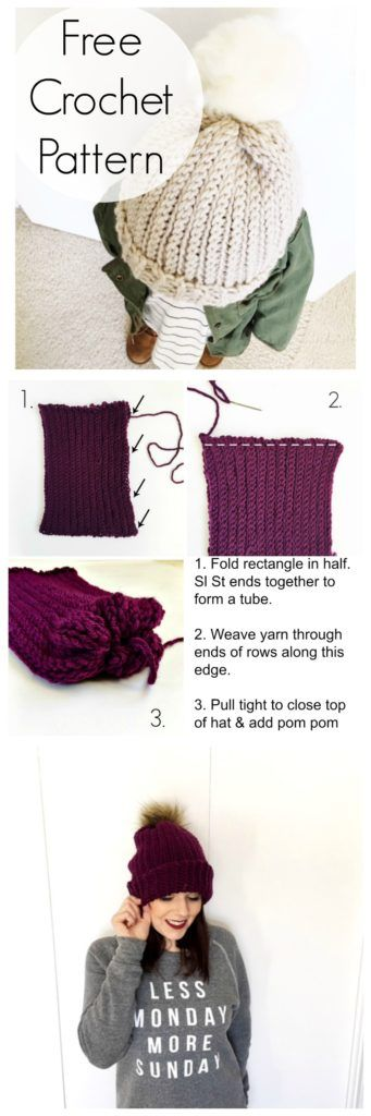 Hers's a free crochet pattern for a ribbed beanie. This is a basic crochet beanie pattern that is great for beginners. You can make the beanie slouchy or fitted. The crochet stitch pattern almost gives the look of knit! Add a faux fur pom pom and your hat is complete!