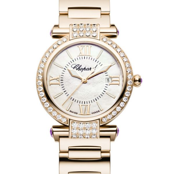 The Watch Quote: The Watch Quote: List Price and tariff for Chopard - Imperiale - 384238-5004 watch