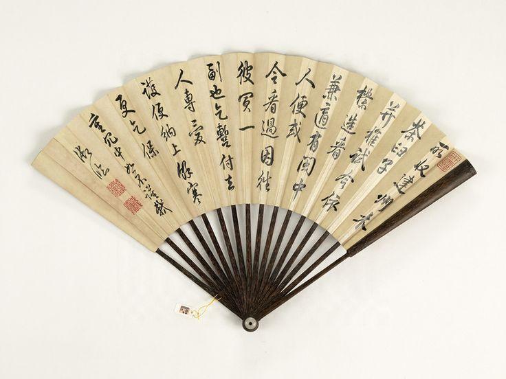 Imperial Copy of Su Shi's Letter, Qianlong Emperor (1711-1799), Qing dynasty