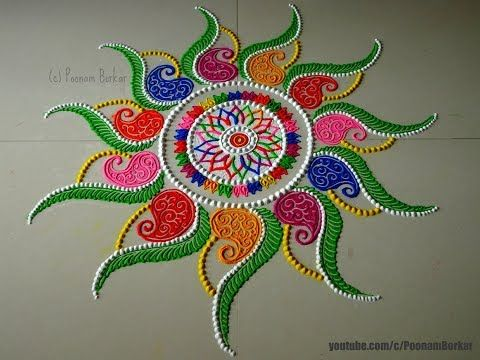 Diwali special multicolored rangoli design | Easy and innovative rangoli designs by Poonam Borkar - YouTube