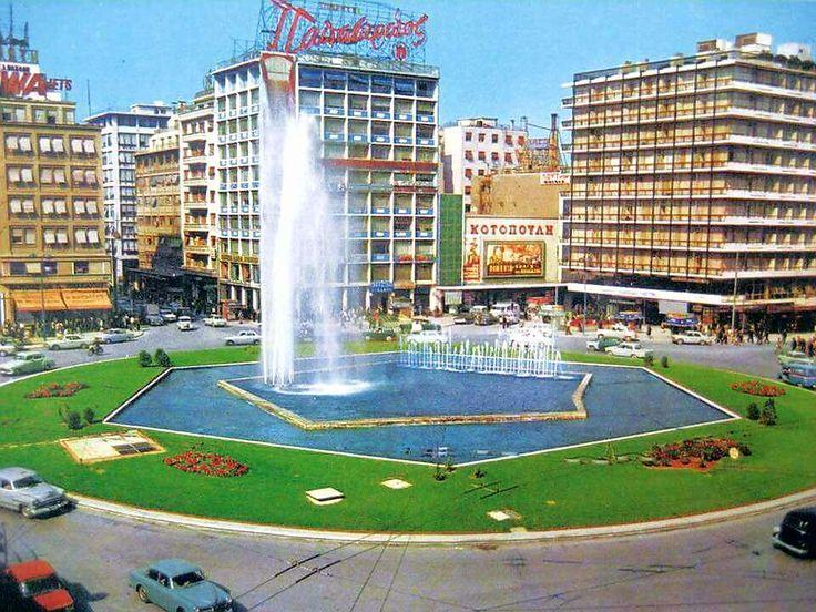 Omonoia 1960