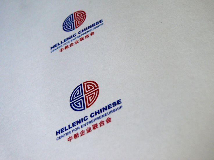 Hellenic-Chinese Center of Entrepreneurship