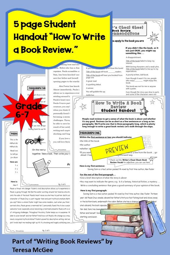 Teach Your Grade 6 7 Students How To Write A Book Review Includes A Five Page Handout That Walks Students Thr Writing A Book Review Writing A Book Book Review