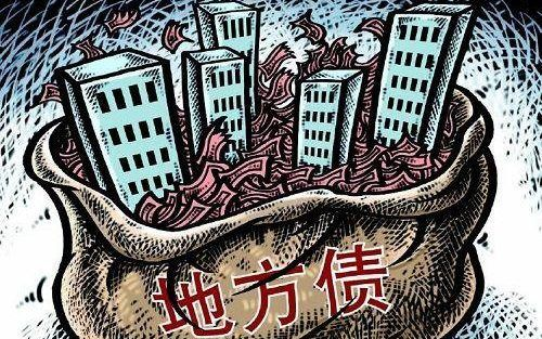 Telegraph   Business China facing full-blown banking crisis, world's top financial watchdog warns