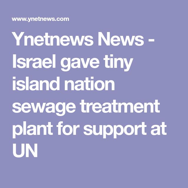 Ynetnews News - Israel gave tiny island nation sewage treatment plant for support at UN