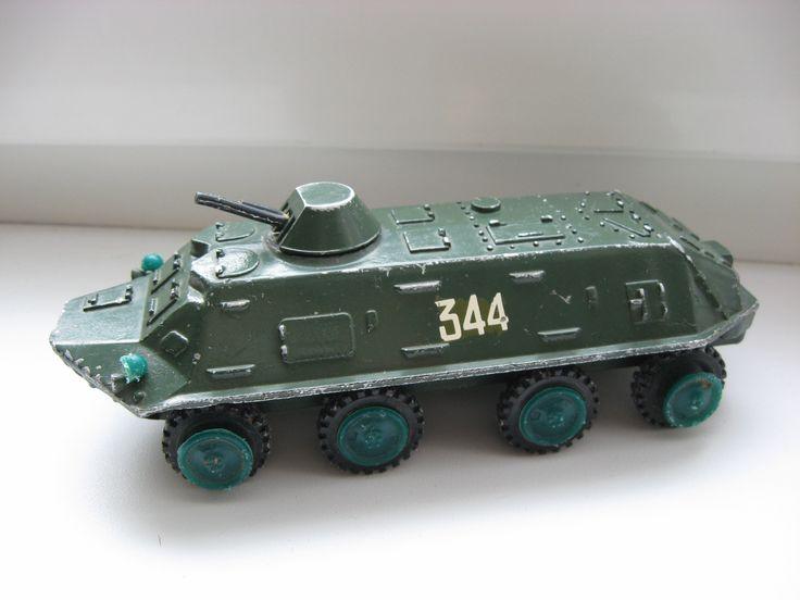 БМП 344 от Елены :3 Советские игрушки - http://samoe-vazhnoe.blogspot.ru/ #игрушки_машинки #игрушки_мальчики