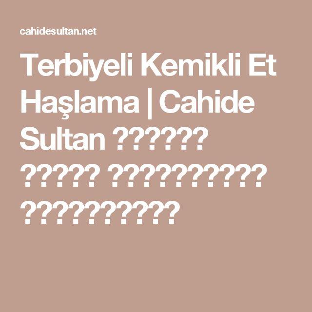 Terbiyeli Kemikli Et Haşlama | Cahide Sultan بِسْمِ اللهِ الرَّحْمنِ الرَّحِيمِ
