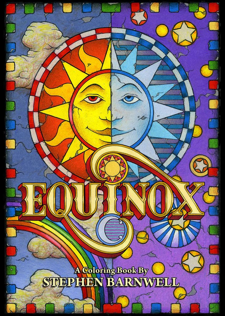 EQUINOX Is A Coloring Book That Takes You On Journey Into Storybook Fantasyland Filled With Wonder And Mystery