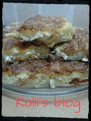 ''Τυρόπιτα- Τραχανόπιτα'' ~ Kalli's blog