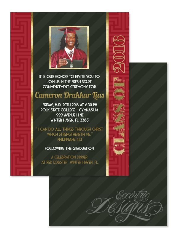 graduation party invitation templates for word%0A Faux Gold Foil   Graduation Invitation   Digital Invitation   Senior    Graduate   College