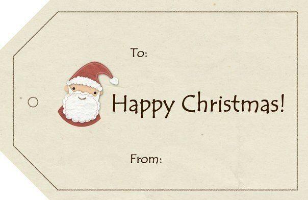 Рождественские ярлычки для подарков