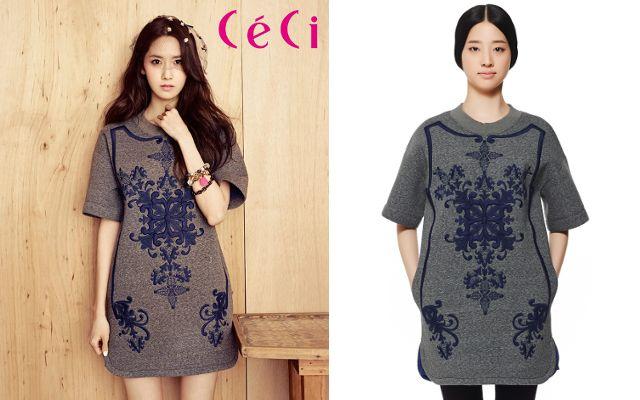 Yoona for CeCi (2) ~ Heartiria