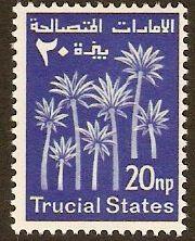 Trucial States 1961 20n.p Bright blue. SG3.