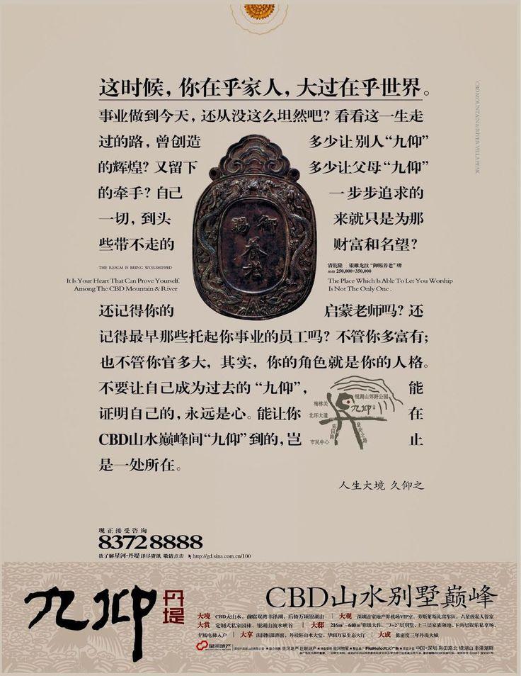 #ClippedOnIssuu from Yunzhongwanglai