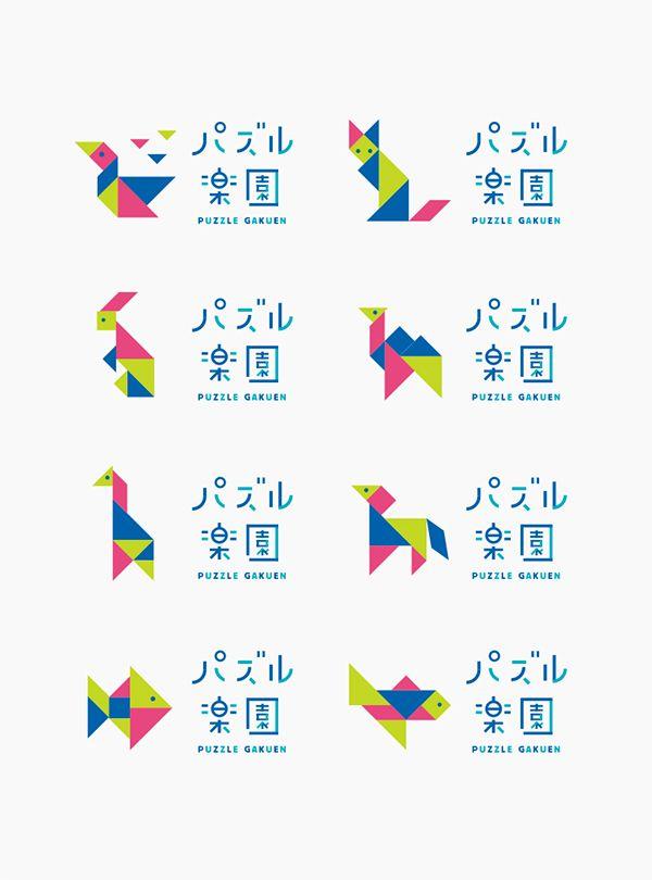 Puzzle gakuen on Behance パズル楽園  折り紙 パズル すみだ水族館 展開 カラフル ポップ こども