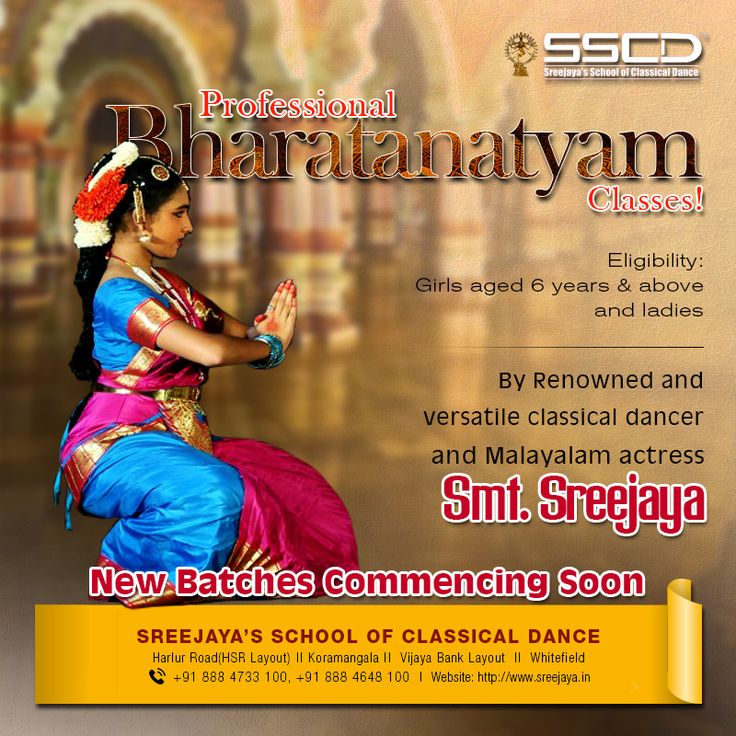 Sscd sreejayas school of classical dance is a leading