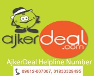 Welcome to AjkerDeal Helpline Number & Head Office Address Content. The Bangladeshi Number one E-commerce website name is AjkerDeal, where you can buy any product, which available market. Many times Ajker Deal authority provide special offer like as Eid Offer. So, they are making their market strong in Bangladeshi people. In Bangladesh, many people use …