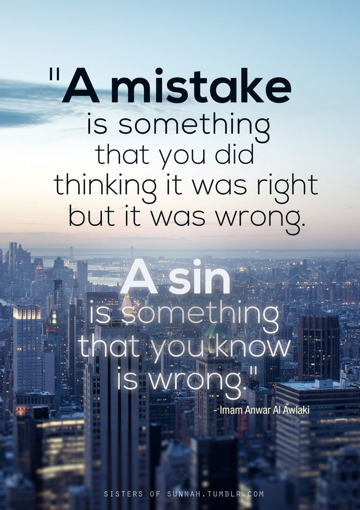 A mistake and A sin #Islam #Islamic Quotes