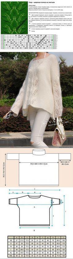 knitted pattern ... ♥ Deniz ♥