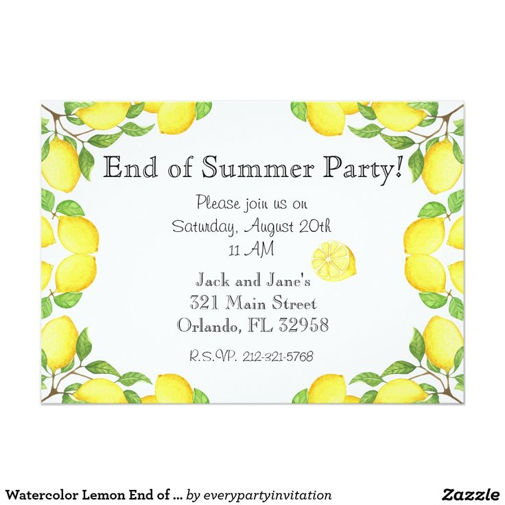 Watercolor Lemon End of Summer Party Invitation
