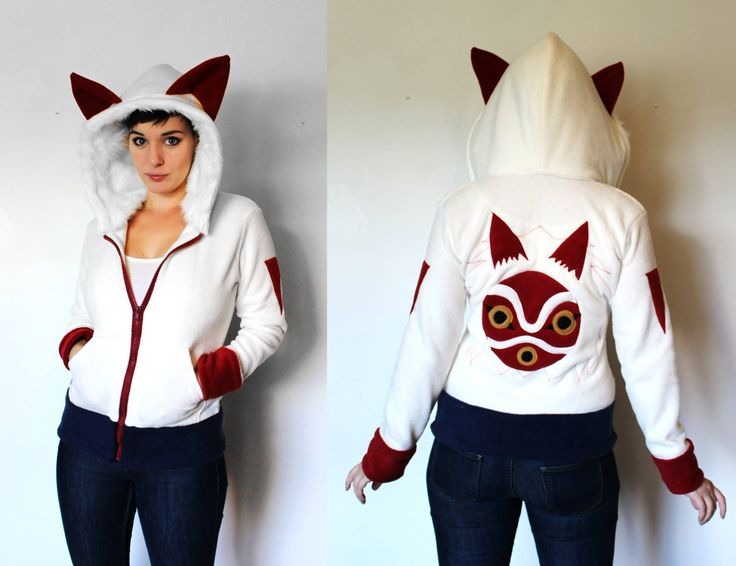 Geeky Hoodie - someone please get me this for Christmas!!!!!