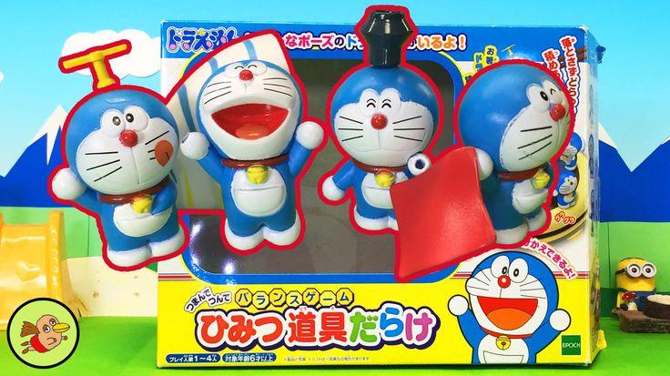 ドラえもん アニメ&おもちゃ ひみつ道具だらけ ぷっぷちゃん Doraemon